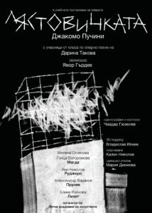 lqstovichkata-1-page-001